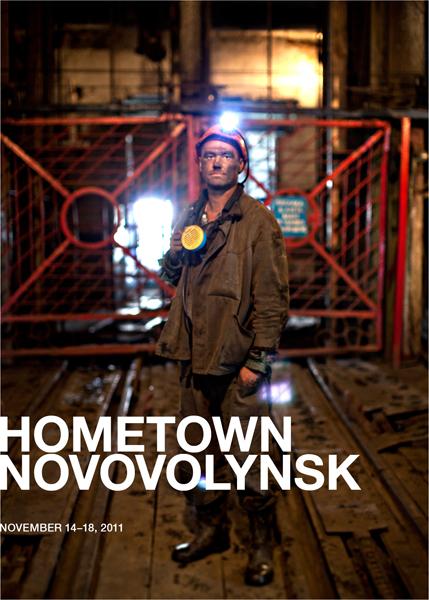 Oksana Zhuravel - Hometown Novovolynsk - Postcard